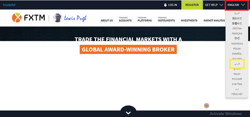 افتتاح حساب در بروکر فارکس تایم