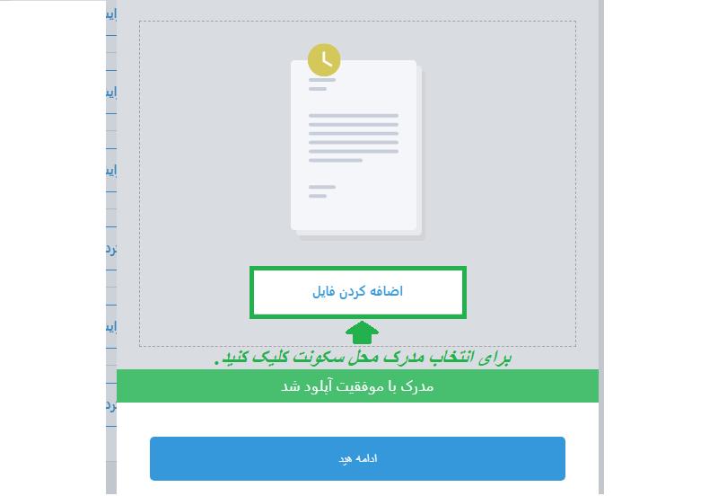 ثبت نام در کارگزاری Liteforex