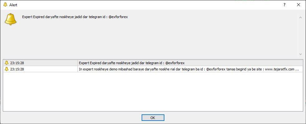 ارور در نسخه دمو اکسپرت اسکالپینگ My EurUsd Scalping