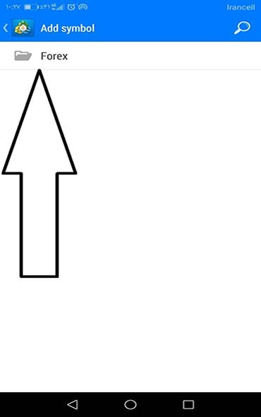 آموزش اضافه کردن جفت ارزی در متاتریدر موبایل